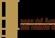 بالصور الصياد العربي للبنادق الهوائية ولوازم الصيد والرحلات logo@2x 110x75