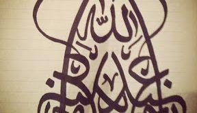 بالصور نايف عبدالله الباشا ابو ليلى unnamed file 10 288x165