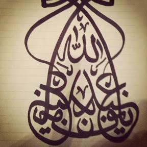 بالصور نايف عبدالله الباشا ابو ليلى unnamed file 10