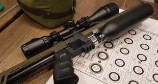 بالصور بندقية ار تي اي بريست مع طلقات سلق RTI THE PRIEST WITH SLUGS 0 1 310x165