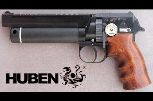 بالصور مسدس هيوبن Huben 0 1 310x205
