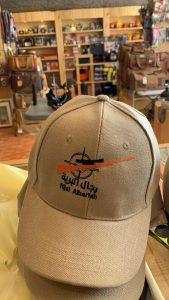 بالصور رجال البرية للبنادق الهوائيه ولوازم الصيد و الرحلات