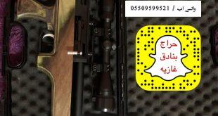 بالصور للبيع بندقية كوميتا ٥.٥ مع دربيل وبلي ٤٠ ١٢ ٤