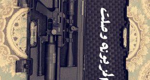 للبيع اف اكس بور بلينيوم بجميع ملحقاتها Fx ampct mk2 700mm