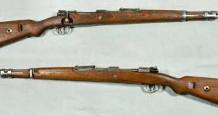 بندقية ام شعلة الماوزر نيمس وهي من صنع بلجيكا شركة FN عيارها 7.62